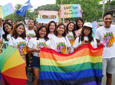 【 For LGBT 様向けホームページ公開いたしました 】