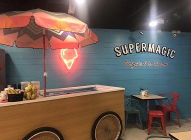 ボラカイ島で有名なハンバーガーショップと言えば・・・ SUPER MAGIC (スーパーマジック)