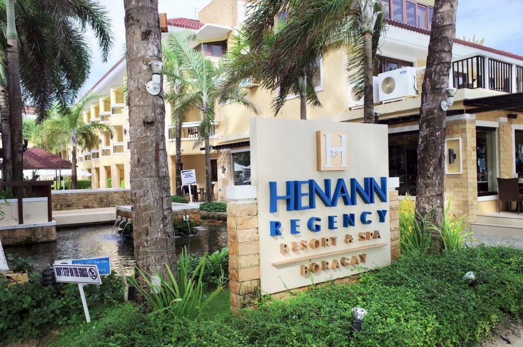 今回ご紹介するホテルは【ヘナンリージェンシーリゾート&スパ(Henann Regency Resort&Spa)】