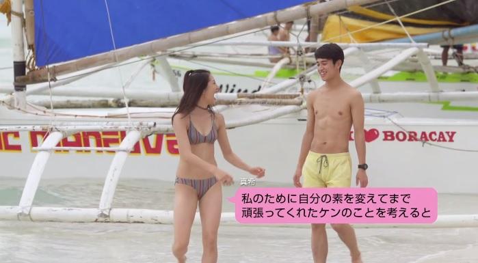 フジテレビ 恋神アプリ ボラカイ島【 7月6日(金) 深夜1:10分〜放送 】