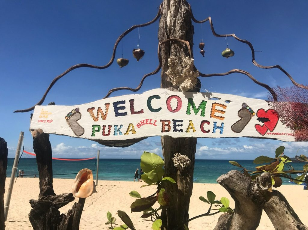 【ボラカイ島へ入るにはホテルバウチャーが必要です】