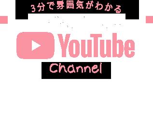 3分で雰囲気がわかる「ボラカイ島ハッピーウェディングフォト Youtubeチャンネル」