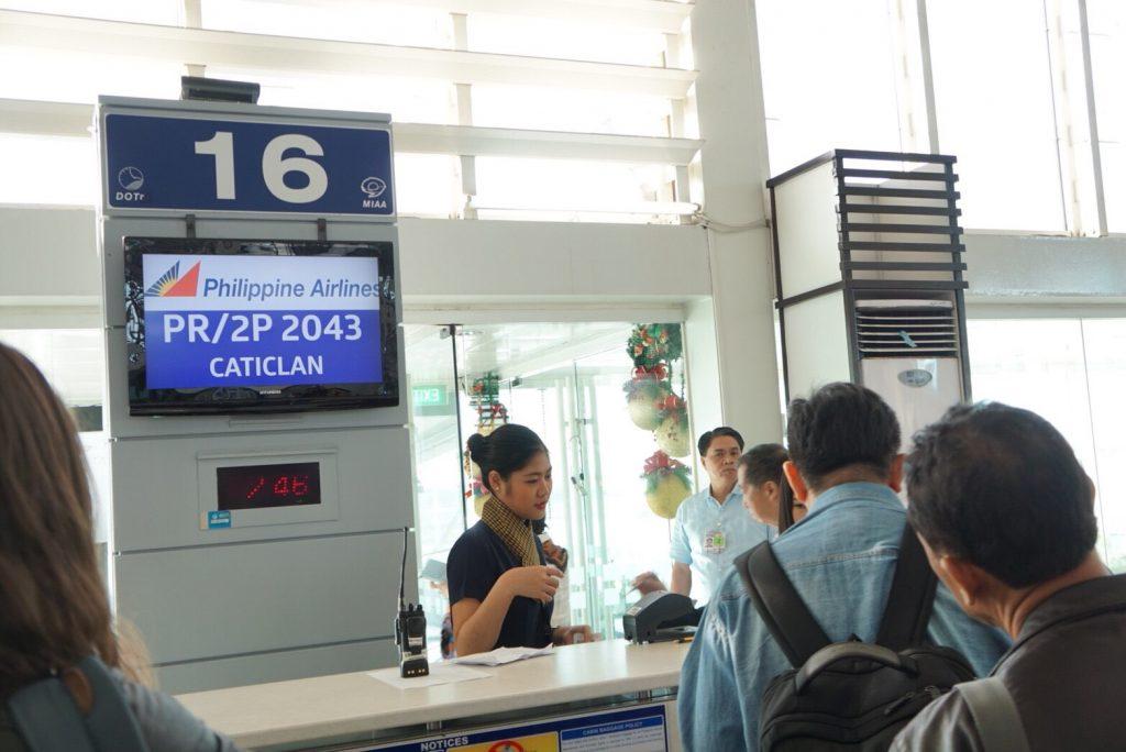 マニラ→カティクラン空港(ボラカイ島)は時々・・・
