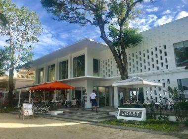 今回ご紹介するホテルは【ホテルコーストボラカイ (Hotel Coast Boracay)】